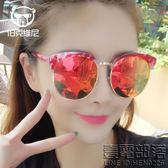 新款韓版潮牌太陽鏡女士墨鏡眼鏡潮圓臉男士蛤蟆鏡明星太陽鏡