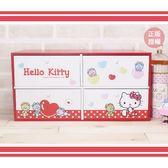 HELLO KITTY 小熊橫式四抽收納盒 置物櫃 小物收納 文具收納 台灣製 三麗鷗 Sanrio[蕾寶]