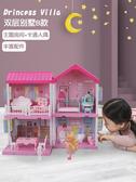 糖米公主屋女孩過家家玩具仿真公主城堡套裝模型別墅兒童生日禮物 叮噹百貨