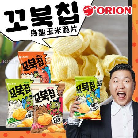 韓國 烏龜玉米脆片