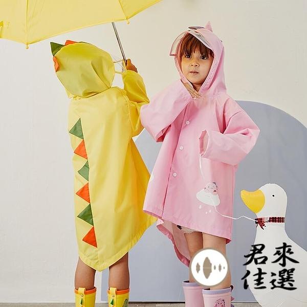 兒童雨衣男女童雨具斗篷式雨披恐龍斗篷雨衣【君來佳選】