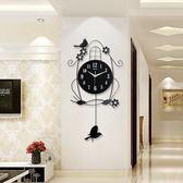 鐘錶掛鐘客廳靜音個性家用小鳥時鐘創意現代裝飾大氣臥室時尚掛錶【狂歡萬聖節】
