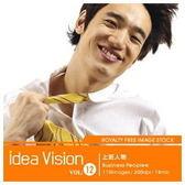【軟體採Go網】IDEA意念圖庫 IDEA Vision系列(12)上班人物