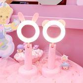 可愛粉嫩兔子熊熊led臺燈學生宿舍照明小夜燈充電臺燈床頭燈 【帝一3C旗艦】