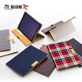 【貓頭鷹3C】Simplism iPad Air2 記事本型側開掀蓋保護殼-共8色[TR-FNIPD14]