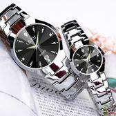 手錶女學生正韓簡約男錶休閒女錶防水手錶男士石英情侶錶夜光