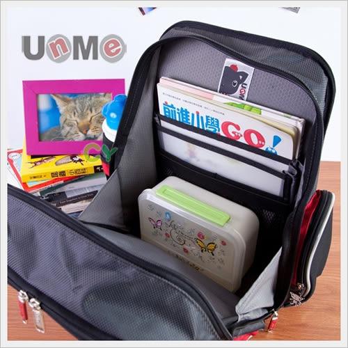 【UnMe】多功收納人體工學後背書包 華麗紅 3218-R (4~6年級)  (OS小舖)