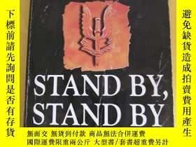 二手書博民逛書店CHRIS罕見RYAN STAND BY STAND BYY227550