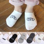 兒童襪子秋冬薄款3-5-7-9-12歲男童男孩女童淺口隱形船襪 免運直出 交換禮物