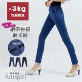 顯瘦修飾緞帶拼接耐米褲-4色(M-2L)~funsgirl芳子時尚