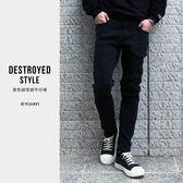 【YIJIAYI】✔(現貨) 素色 黑色 刀割 刷破 破壞 丹寧 牛仔褲 (0526)