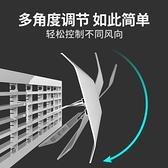 空調擋板 中央空調風口擋風板風管機遮風板側出風口擋板側壁式通用長方導風