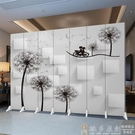 屏風 中式屏風隔斷簡約現代客廳酒店辦公室...