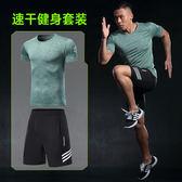 618好康鉅惠運動套裝男夏季寬鬆休閒t恤馬拉鬆短褲