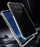 GALAXY三星s8手機殼s9plus手機殼a5全包防摔s7edge保護套note8透明J2pro
