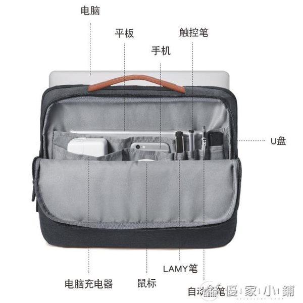 蘋果小米華碩聯想小新13.3筆記本手提電腦包15.6男14寸內膽包女13  優家小鋪