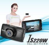 DOD IS220W SONY感光元件 1080P FULL HD行車記錄器+16G