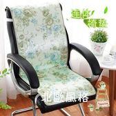 降價兩天-涼坐墊椅子坐墊靠墊一體涼席家用夏季帶綁帶餐椅辦公室夏天透氣連身椅墊