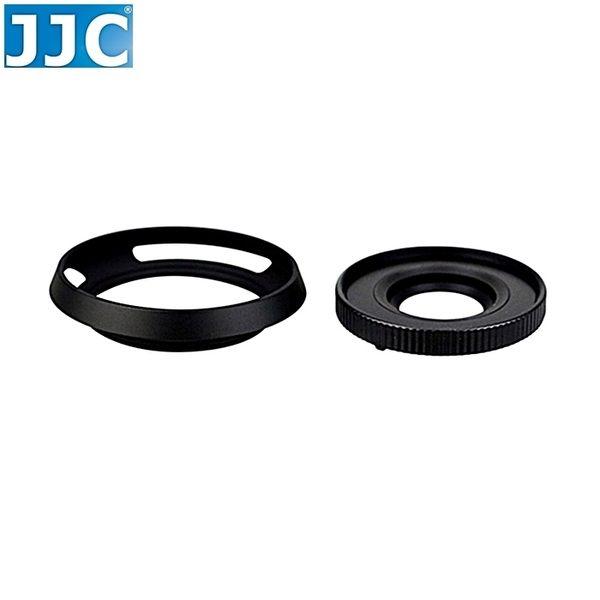 我愛買#JJC自動鏡頭蓋Olympus鏡頭蓋遮光罩M.ZD 14-42mm f3.5-5.6 EZ自動鏡頭前蓋LC-37C自動鏡頭蓋1:3.5-5.6