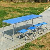 戶外折疊桌 野餐簡易桌子擺攤折疊桌 展業桌  折疊桌 便攜最後一個【博雅生活館】