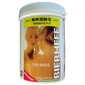 千楓~德國福斯臨黑啤酒酵母錠250公克/罐