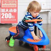 兒童扭扭車 1-3-6歲男寶寶溜溜車妞妞車萬向輪搖擺車滑滑車 XY7879【KIKIKOKO】TW