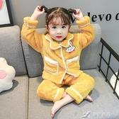 兒童睡衣 兒童睡衣秋冬女寶寶加厚家居服保暖1珊瑚絨2-3-4歲女童長袖睡衣冬 樂芙美鞋