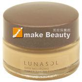 KANEBO佳麗寶 LUNASOL輕透水凝粉霜(9g)#OC02《jmake Beauty 就愛水》
