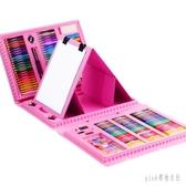 兒童畫畫工具套裝模板禮物繪畫水彩筆小學生初學者幼兒園美術用品 qf27887【pink領袖衣社】
