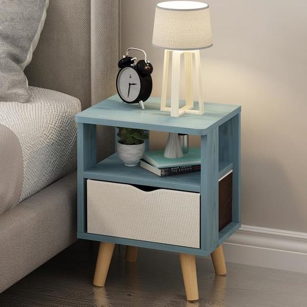 簡約現代床頭櫃置物架北歐臥室小型收納儲物簡易經濟型床邊小櫃子 【618特惠】