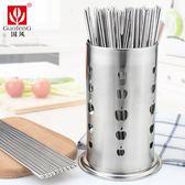 不銹鋼筷子10雙家用餐具防滑家庭裝快子日式鐵銀金屬筷子筒籠套裝