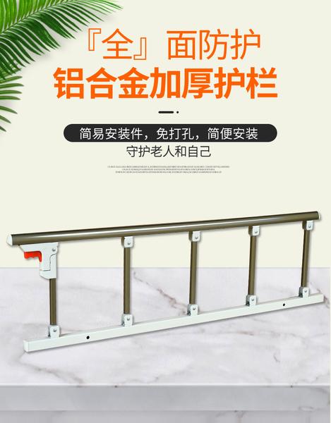 床邊扶手防掉床圍攔可摺疊2米1.8米大床老人防摔床邊護欄醫院通用扶手 小山好物