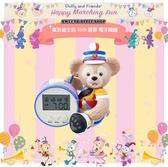(現貨&樂園實拍) 日本 東京迪士尼 35週年限定 DUFFY 達菲 電子鬧鐘 / 電子時鐘