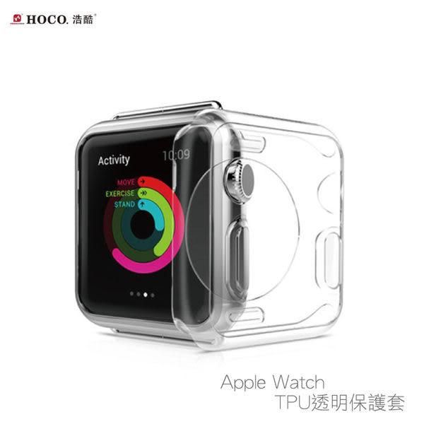 【蒙多科技】搶先上市 Hoco Apple Watch TPU 透明 保護套 38mm / 42mm