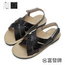 【富發牌】好感日常交織涼鞋-黑/白 1ML189
