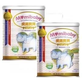 『121婦嬰用品館』美滿寶貝新生代CBP優質營養強化奶粉1600克 2罐組