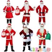 聖誕老人服裝成人聖誕老公公套裝男女士金絲絨聖誕節裝扮衣服裝飾LXY4262【123休閒館】