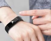 智慧手錶男運動手環女監測血壓心率睡眠多功能藍牙健康計步器防水