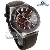EDIFICE EFR-563BL-5A 扇形錶眼 立體時刻俐落帥氣計時男錶 防水手錶 真皮 咖啡 EFR-563BL-5AVUDF CASIO卡西歐