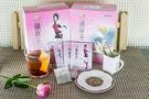 買速淨纖維茶(山茶花口味)送兩包纖維茶