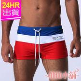平口四角泳褲 紅藍M~XL 簡約拼色 男款短泳褲 游泳泡湯衝浪 仙仙小舖