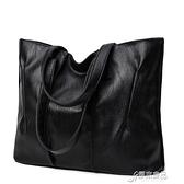 手提包 歐美時尚簡約大容量托特大包2021新款女包包女士單肩包休閒手提包 16【快速出貨】