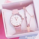 手錶女2020年新款學生韓版簡約潮流可愛櫻花粉少女閨蜜 韓國時尚週
