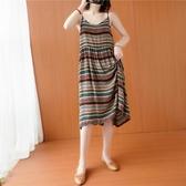 依多多 不易皺綿吊帶連身裙 1色(XL~2XL)