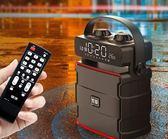 索愛 Q25手提便攜式無線藍芽音箱戶外大音量超重低音炮廣場舞音響插卡播放HM 衣櫥秘密