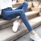 中大尺碼高腰牛仔褲女韓版學生顯瘦薄款緊身小腳九分褲子 nm4322 【Pink 中大尺碼】