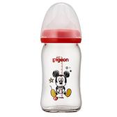 Pigeon 貝親 迪士尼寬口玻璃奶瓶 160ml 米奇 (單個)【杏一】