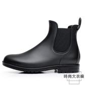 時尚雨鞋女短筒雨靴成人大碼膠鞋防滑切爾西水鞋【時尚大衣櫥】