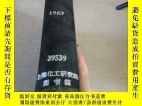 二手書博民逛書店FARM罕見CHEMICALS.Vol.130.1967(農用化