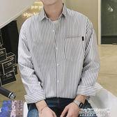 襯衫長袖男 寬鬆條紋襯衫男士秋季長袖韓版潮流休閒學生薄款襯衣  傑克型男館